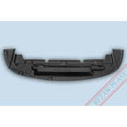Cubre Carter Deflector Aire Ford Mondeo - 150910